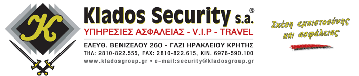 klads-SECURITY-logo